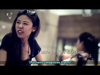 [rus sub] Miss Korea - I'm MAE (EP1) MAE, OFF TO KOREA (720p)