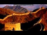 «С моей стены» под музыку ♥Восточная музыка - Танец живота♥. Picrolla